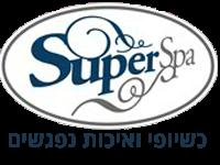 סופר ספא – ג'קוזי בריכות ומערכות ספא Logo